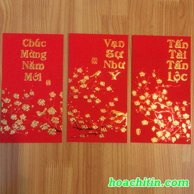 BLX Nhung Chữ Việt Mẫu Cành Mai (Bao 6 cái)