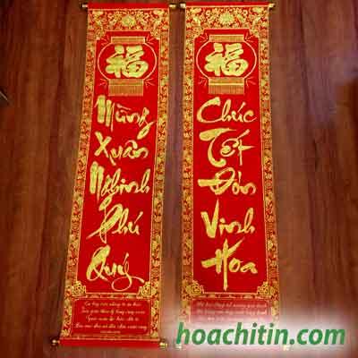 Cặp Liễn Đối Nhung Phú Quý Vinh Hoa Size 1m1